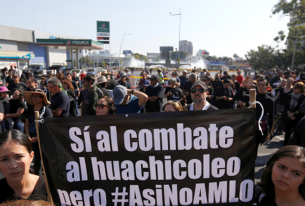 Надпись на транспаранте: «Да борьбе с уачиколео»