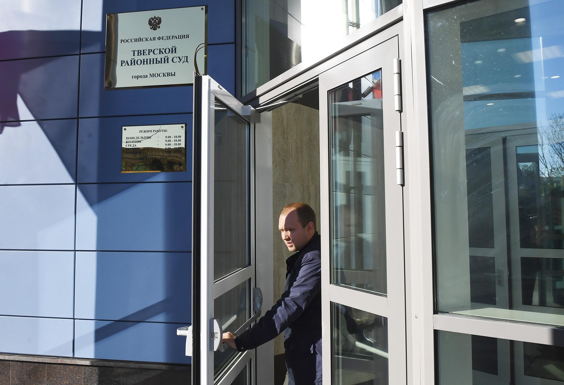 тверской суд москва гражданские дела