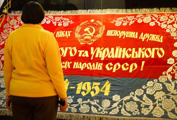 Юбилейное знамя с драгоценными камнями в честь 300-летия воссоединения Украины с Россией
