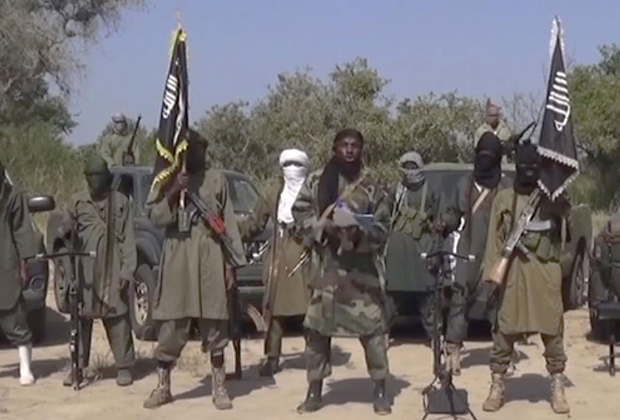 Члены группировки «Боко Харам» (запрещена в России)