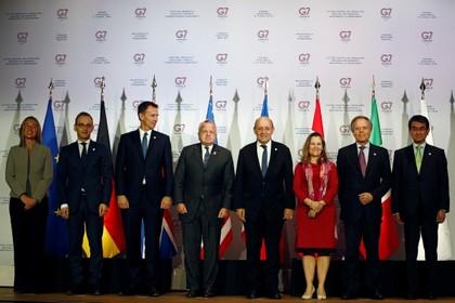 G7 призвала Россию соблюдать ДРСМД
