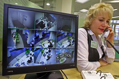 Для русских банков составят список табуированных фраз