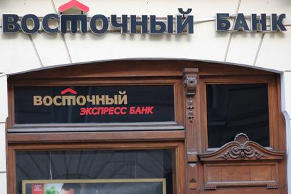 https://icdn.lenta.ru/images/2019/04/09/11/20190409113653640/pic_77dd6315f078d9fbdbb3e36a84ddec6c.jpg