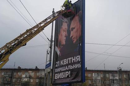 Зеленский повесил трубку, отказавшись отдебатов сПорошенко в«течение 40 минут»