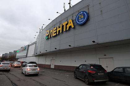 Владельцы «Ленты» воспротивились продаже российскому олигарху