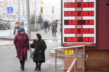 Предсказана судьба рубля в 2019 году