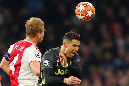 «Аякс» обменялся голами с «Ювентусом» в четвертьфинале Лиги чемпионов
