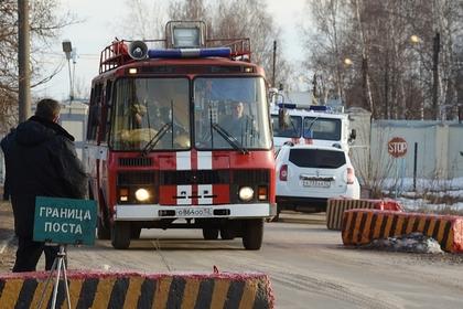 ИГ взяло ответственность за выбитые в российском городе стекла