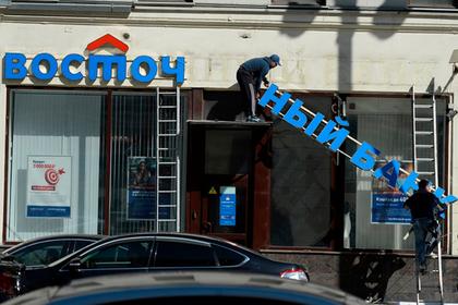 Попытка захвата банка арестованного инвестора из США провалилась