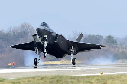 Японские военные извинились за разбившийся F-35