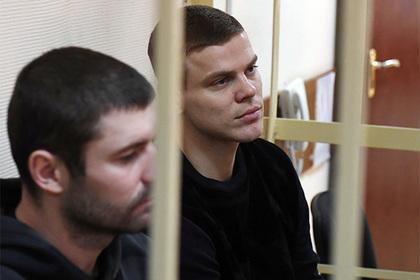 Cуд над Кокориным и Мамаевым прервался из-за угрозы взрыва