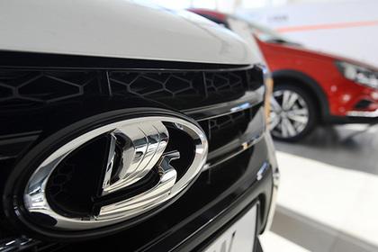 Волжский автомобильный завод  прекратит экспорт авто  вЕвропу