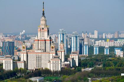 Россияне создали новую геометрию