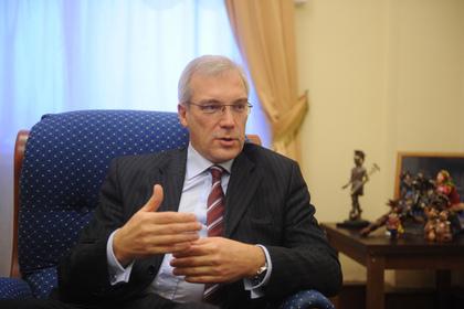 Александр Грушко