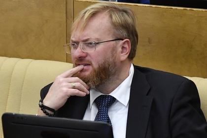 Избитый на спецстоянке Милонов вознамерился наказать виновных