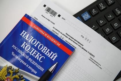 Россиянам с низкой зарплатой облегчат жизнь Перейти в Мою Ленту