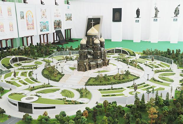 Макет главного храма Вооруженных сил РФ в парке «Патриот»