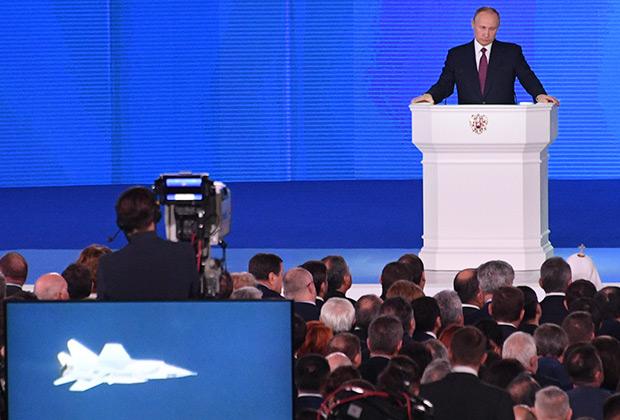 1 марта 2018. Президент РФ Владимир Путин выступает с ежегодным посланием Федеральному собранию