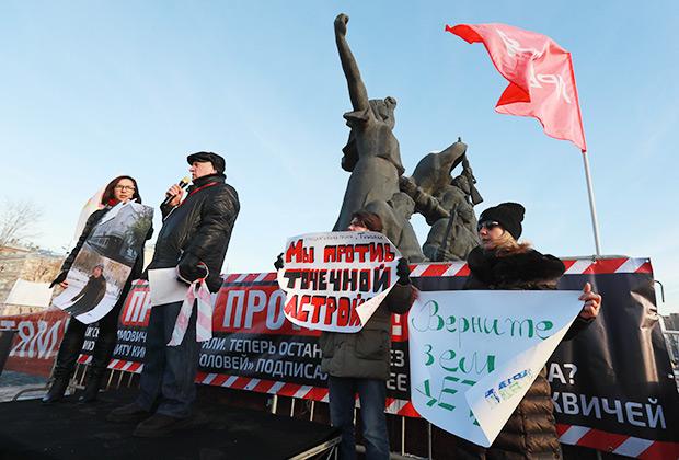 Участники митинга против сноса кинотеатра «Соловей» в Москве