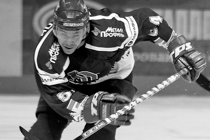 Российский хоккеист умер на 43-м году жизни