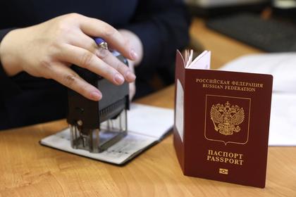 Россия решила упростить выдачу паспортов жителям ДНР и ЛНР