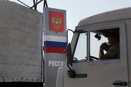Украина признала поражение в ключевом торговом споре с Россией Перейти в Мою Ленту