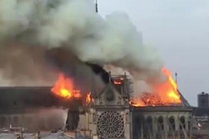 Обрушился шпиль собора Парижской Богоматери