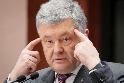 Порошенко пригрозил украинцам возвращением в прошлое Перейти в Мою Ленту