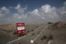Знак у дороги из провинции Абьян в провинцию Аден предупреждает о минах вокруг.