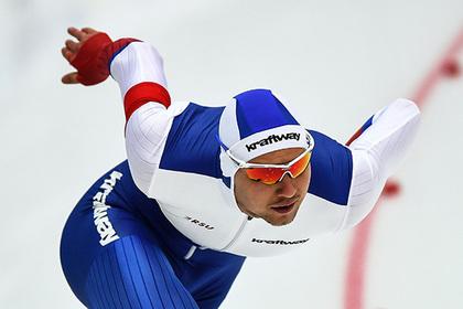 Российский конькобежец пожаловался на ведущих себя не по-русски соперников