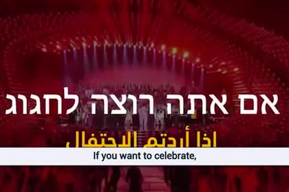 ХАМАС пригрозил разбомбить «Евровидение»