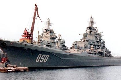 Тяжелый атомный ракетный крейсер «Адмирал Ушаков»