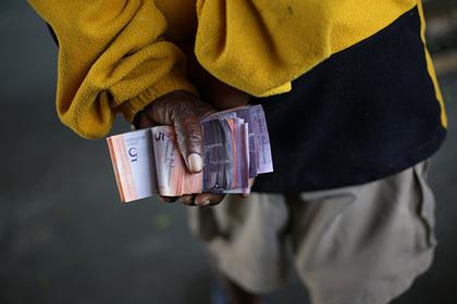Украина снова вошла втоп-10 самых несчастных экономик мира