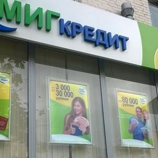 восточный банк кредитная карта онлайн заявка с доставкой на дом по почте