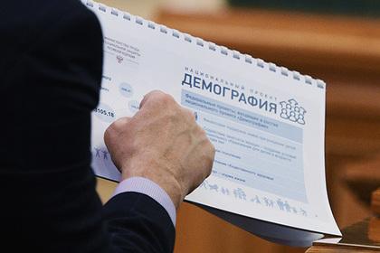 Подсчитан вклад нацпроектов в будущее России