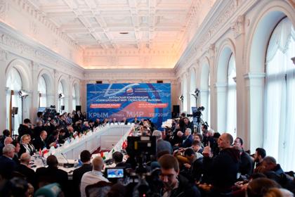 Подведены итоги Ялтинского экономического форума