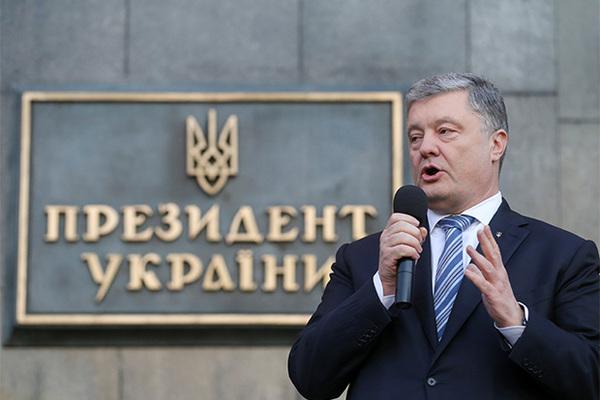 Украинских моряков предложили обменять на Порошенко