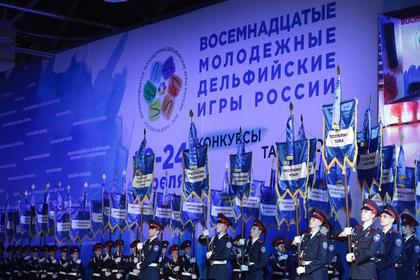 В Ростове завершились Дельфийские игры