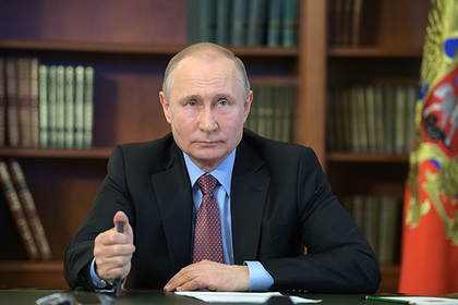 Путин назвал сверхзадачу России
