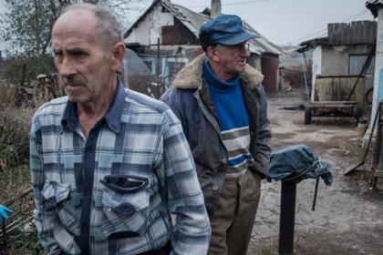 Жители села Александровка Донецкой области
