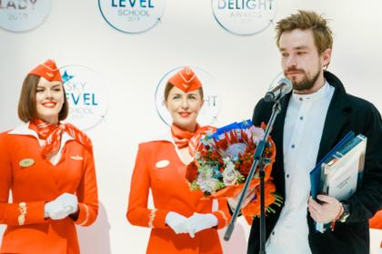 Аэрофлот наградил неравнодушных пассажиров
