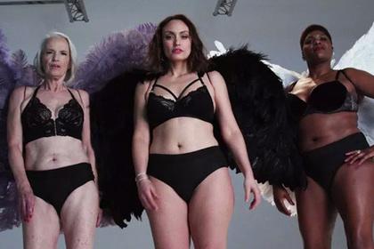 Подгузники для взрослых прорекламировали встиле Victoria's Secret