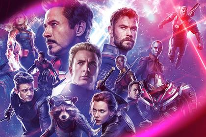 Предпродажи билетов на «Мстители: финал» превысили 126 тысяч штук