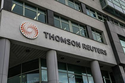 Эксперт прокомментировал фейк Reuters о Роснефти
