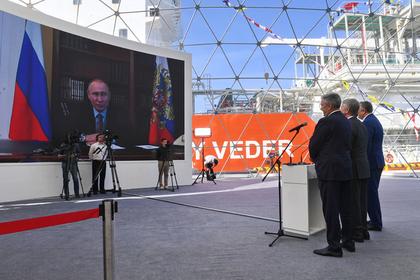 Церемония первой официальной отгрузки продукции нового завода сжиженного природного газа «КриоГаз-Высоцк»