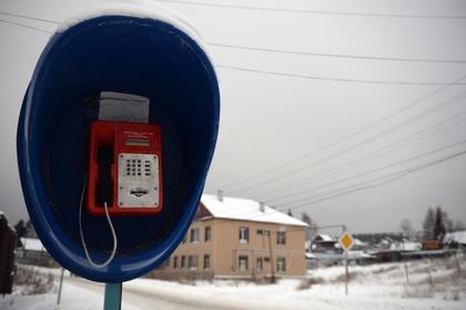 Звонки с российских таксофонов станут бесплатными