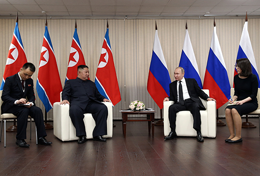 Лидеры государств на переговорах в ДВФУ