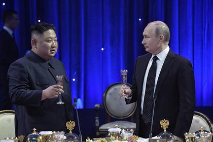 Путин выпил заздоровье Ким Чен Ына