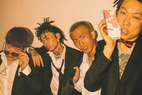 Группа «Higher Brothers»