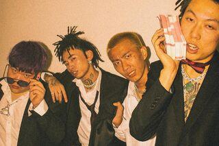 Группа «Higher Brothers»